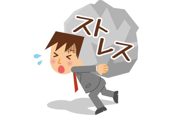 ストレスチェック制度の義務化とは。実施方法や罰則規定も解説